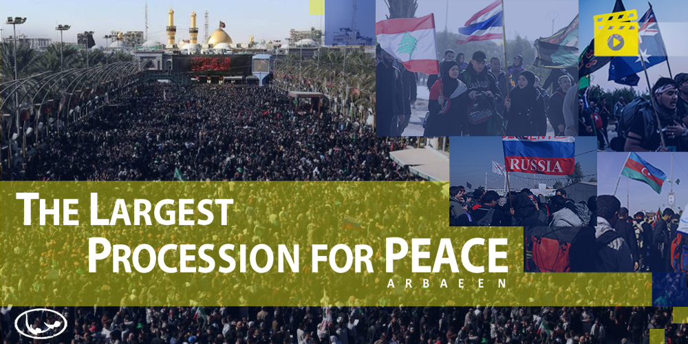 The Largest Procession for Peace (ARBAEEN) clip